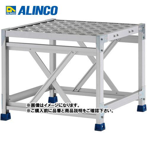 【直送品】アルインコ ALINCO 作業台 1段タイプ 高さ500mm CSBC-158S
