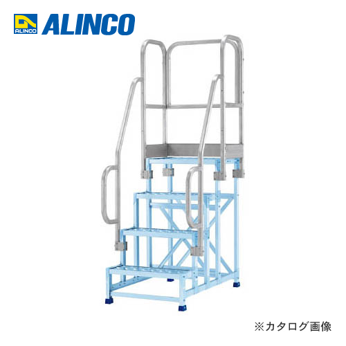 【個別送料1000円】【直送品】アルインコ ALINCO フル手すりセット 4106用 CSBT41AL