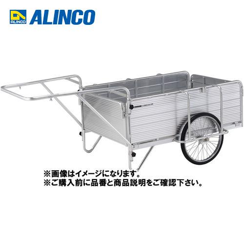 【直送品】アルインコ ALINCO 折りたたみ式リヤカー HK-150E