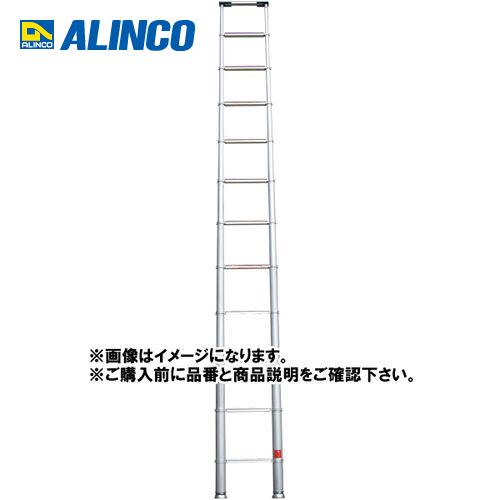 【直送品】アルインコ ALINCO スーパーラダー SL-600