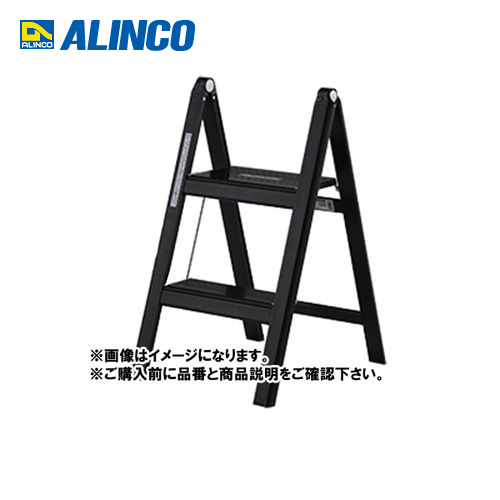 【個別送料1000円】【直送品】アルインコ ALINCO 踏台 0.77m SS-52B