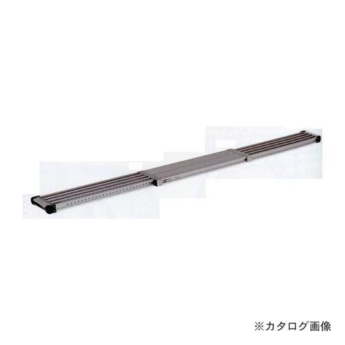 【直送品】アルインコ ALINCO 伸縮足場板 VSS-400H