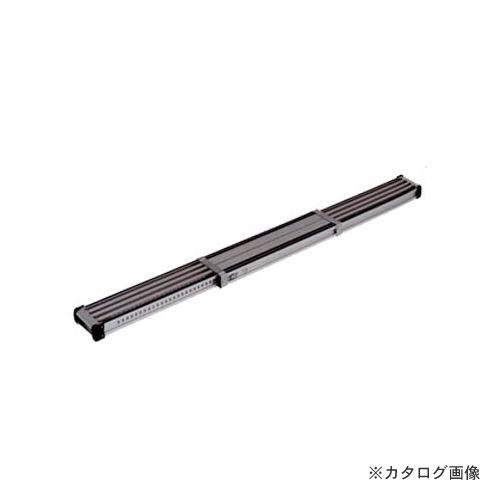 【直送品】アルインコ ALINCO 伸縮足場板 VSSR-240H