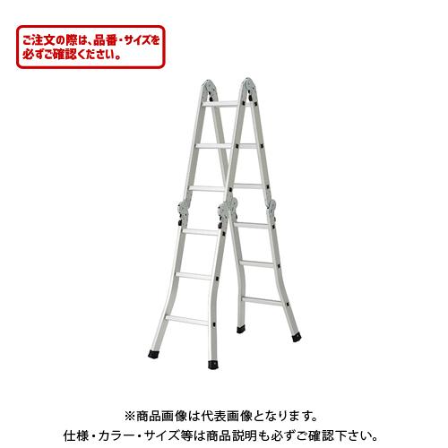 【直送品】アルインコ ALINCO 多関節脚立 3.7m WKM-15