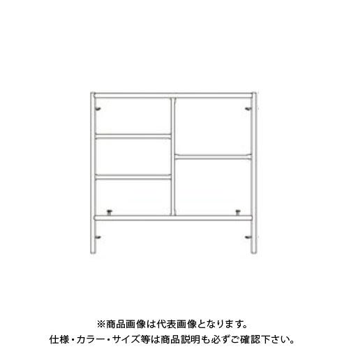 【運賃見積り】【直送品】アルインコ ALINCO 移動式足場建枠ピン付 RT用構成部材 A1515AX3