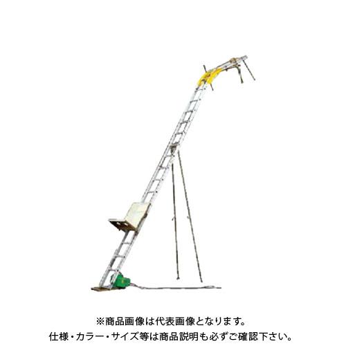 【運賃見積り】【直送品】アルインコ ALINCO マイティパワー AL4-MD7T