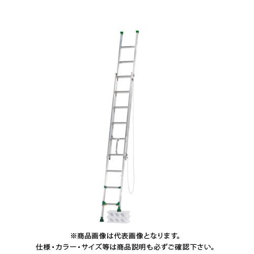【直送品】アルインコ ALINCO 伸縮脚付2連はしご ANE-FX ANE-34FX