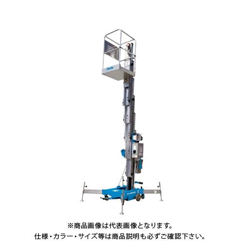 【運賃見積り】【直送品】アルインコ ALINCO パーソネルリフト AWP-25S