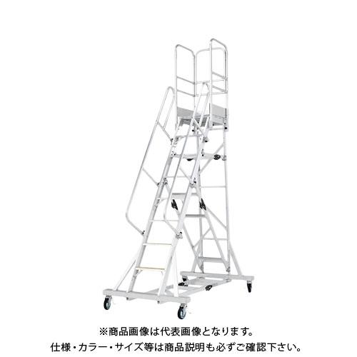 【運賃見積り】【直送品】アルインコ ALINCO 移動式作業台 CSD-270L