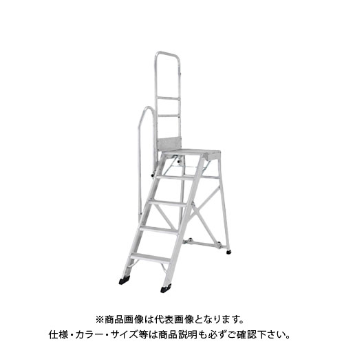 【個別送料1000円】【直送品】アルインコ ALINCO 作業台(組立式) CSD-F 片手すりセット(L) CSDT12DL