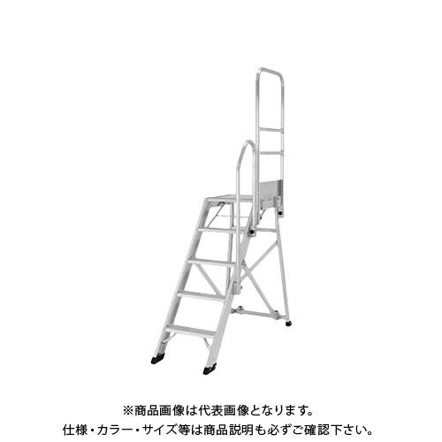 【個別送料1000円】【直送品】アルインコ ALINCO 作業台(組立式) CSD-F 片手すりセット(R) CSDT17DR