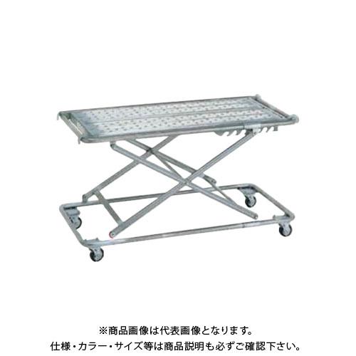【直送品】アルインコ ALINCO 折りたたみ式伸縮足場(フジステージ) FS-612