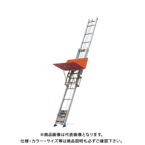 【運賃見積り】【直送品】アルインコ ALINCO マイティスライダー JS-3F
