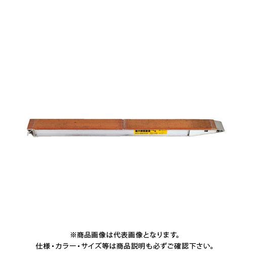 【運賃見積り】【直送品】アルインコ ALINCO アルミブリッジ (2本1セット) 3.0t KB-300-24-3.0