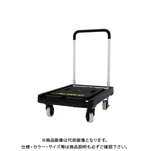 【直送品】アルインコ ALINCO 折りたたみ台車 ツインキャリー KHFB-100