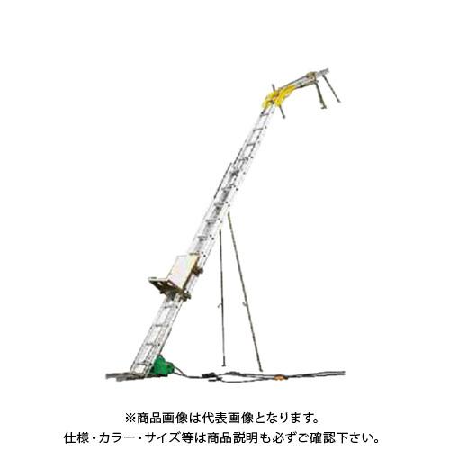 【運賃見積り】【直送品】アルインコ ALINCO マイティパワー NJP-MD11