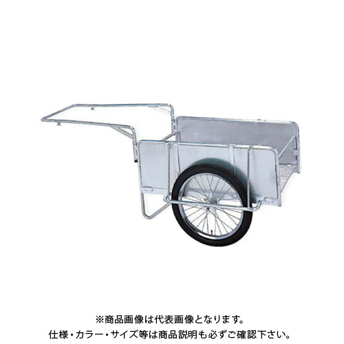 【運賃見積り】【直送品】アルインコ ALINCO 折りたたみリヤカー S8/NS8 NS8A1S