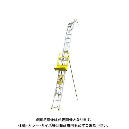 【運賃見積り】【直送品】アルインコ ALINCO パネルボーイ 3階屋根用 PV3F-MZ7T