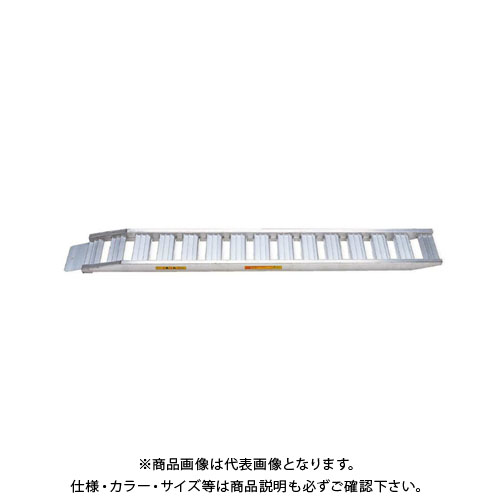 【運賃見積り】【直送品】アルインコ ALINCO アルミブリッジ (2本1セット) 2.2t 全長360cm SH-360-30-2.2S