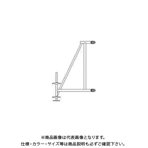 【運賃見積り】【直送品】アルインコ ALINCO アウトリガー RT用構成部材 SR750