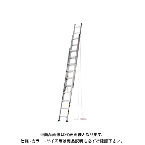 【直送品】アルインコ ALINCO 3連はしご TRN-63