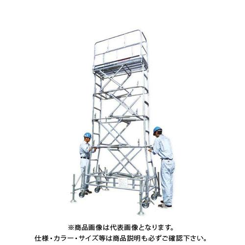 【運賃見積り】【直送品】アルインコ ALINCO 高所作業台「のびーる」 4.3 TSE-4300
