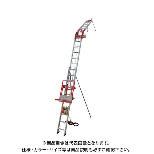 【運賃見積り】【直送品】アルインコ ALINCO 太陽光パネル揚げ機(Cセット) 2階用 UP100SG-C-2F