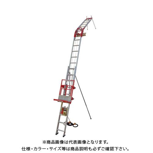 【運賃見積り】【直送品】アルインコ ALINCO 太陽光パネル揚げ機(Cセット) 3階用 UP100SG-C-3F