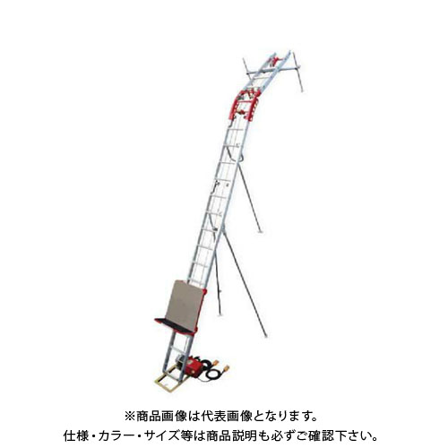 【運賃見積り】【直送品】アルインコ ALINCO 瓦揚げ機 スーパータワーR Zウインチ付セット(3階用) UP106R-Z-3F