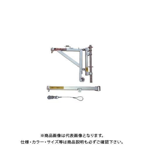 【運賃見積り】【直送品】アルインコ ALINCO シルバーユニアーム シルバーユニアームセット UP303