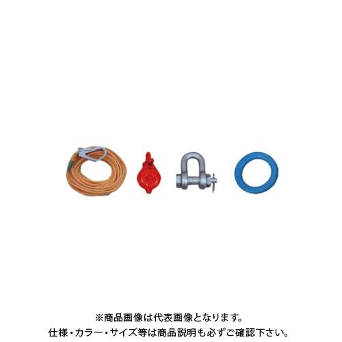 【運賃見積り】【直送品】アルインコ ALINCO シルバーユニアーム 吊具セットA UP303TA