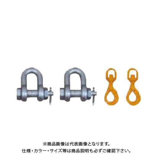【運賃見積り】【直送品】アルインコ ALINCO シルバーユニアーム 吊具セットB UP303TB