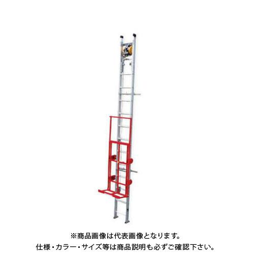 【運賃見積り】【直送品】アルインコ ALINCO 室内用ボード揚げ機 スペースリフト2 標準セット(3階用) UP624A-3F
