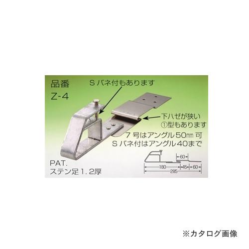 アミリ ニューAT 7号 平葺 ドブメッキ Z-4 (50個入)