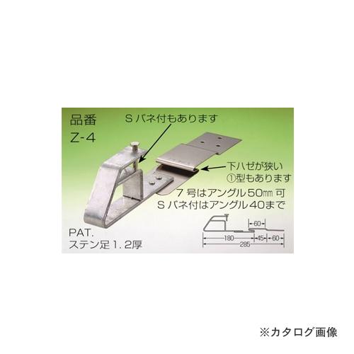 アミリ ニューAT 7号 平葺 ドブメッキ 1型 Z-4 (50個入)