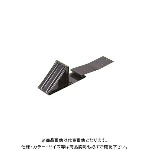 アミリ アングル用 AT三角棚付 (ビード入) ステン304 (黒) Z-2 (100個入)