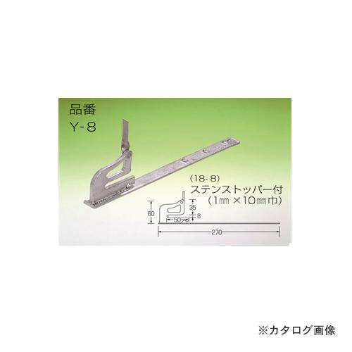 鈴文 鈴木式アングル止 270mm ドブメッキ 100個 Y8-020