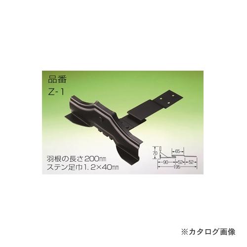 アミリ AT 8号 (羽根付)平葺 高耐食性鋼板 + カラー(ブラウン) Z-1 (50個入)