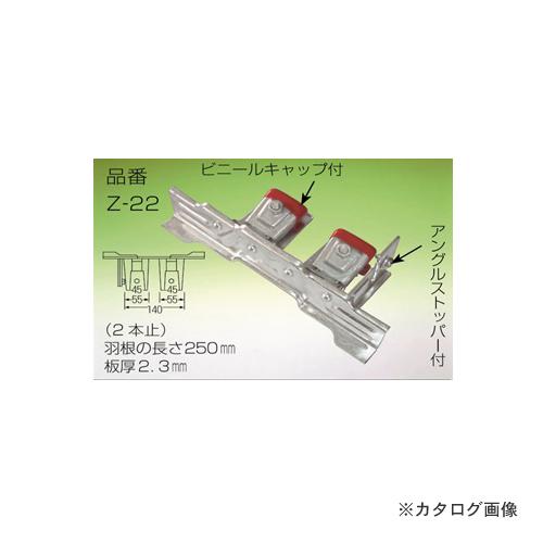鈴分 スノーストップ 平葺 (大) ドブメッキ (BNドブメッキ) Z-22 (40個入)