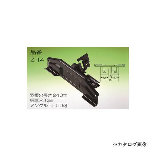 河井工業 きたぐに横葺 W後付 アングル用 羽根240mm 高耐食溶融メッキ鋼板 Z-14 (30個入)