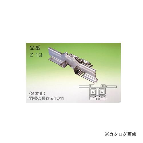 野島角清製作所 雪国 平葺 ダブル後付 240mm 高耐食・高強度鋼板 ブラウン 30個 Z19-042