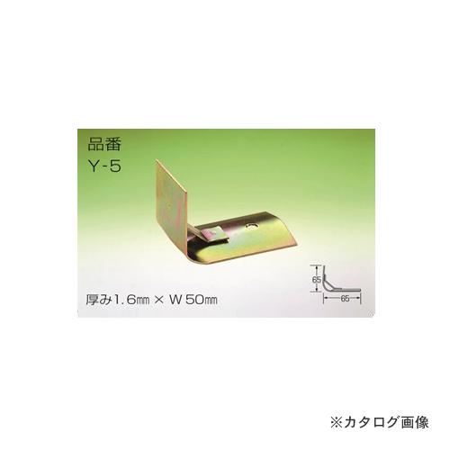 アミリ スレート雪止(大波用) SUS304 300個 Y5-050
