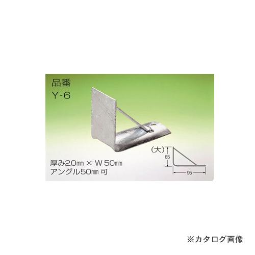 アミリ スレート用アングル止(大波用) SUS304 100個 Y6-050