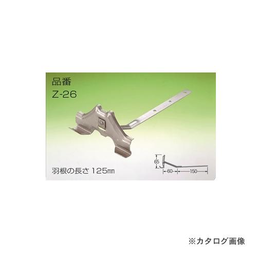 アミリ 富士型 SUS304 100個 Z26-050