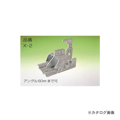 鈴文 スノーストップB型(三晃式) クロメート 80個 X2-010
