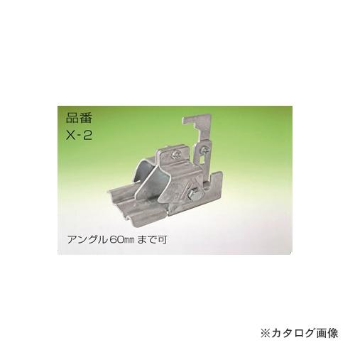 鈴文 スノーストップ B型 (三晃式) ドブメッキ (BNダクロメッキ) X-2 (40個入)
