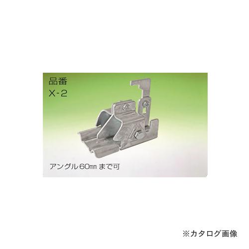 鈴文 スノーストップB型(三晃式) SUS304 40個 X2-050
