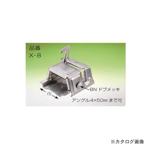 アミリ セフティー (林式) 高耐食性鋼板 林55 X-8 (60個入)
