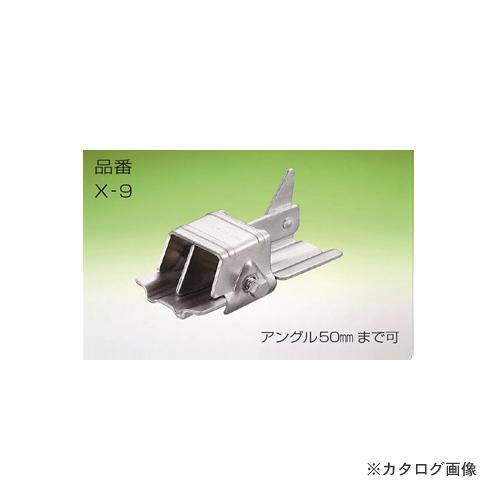 鈴文 スノーストップ マーク2 ドブメッキ (BNダクロ)三晃 X-9 (80個入)