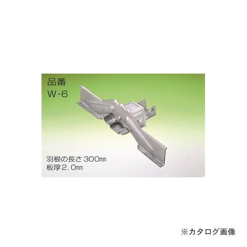 河井工業 シグマ 羽根付 ドブメッキ 林45mm W-6 (30個入)